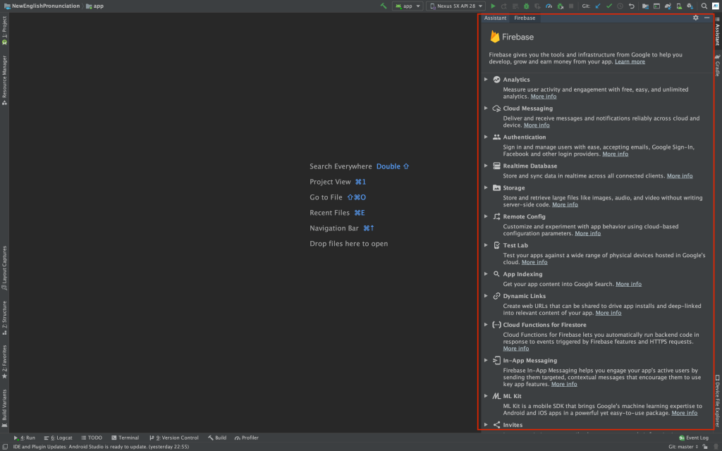 Showing Firebase Products in Android Studio Screenshot